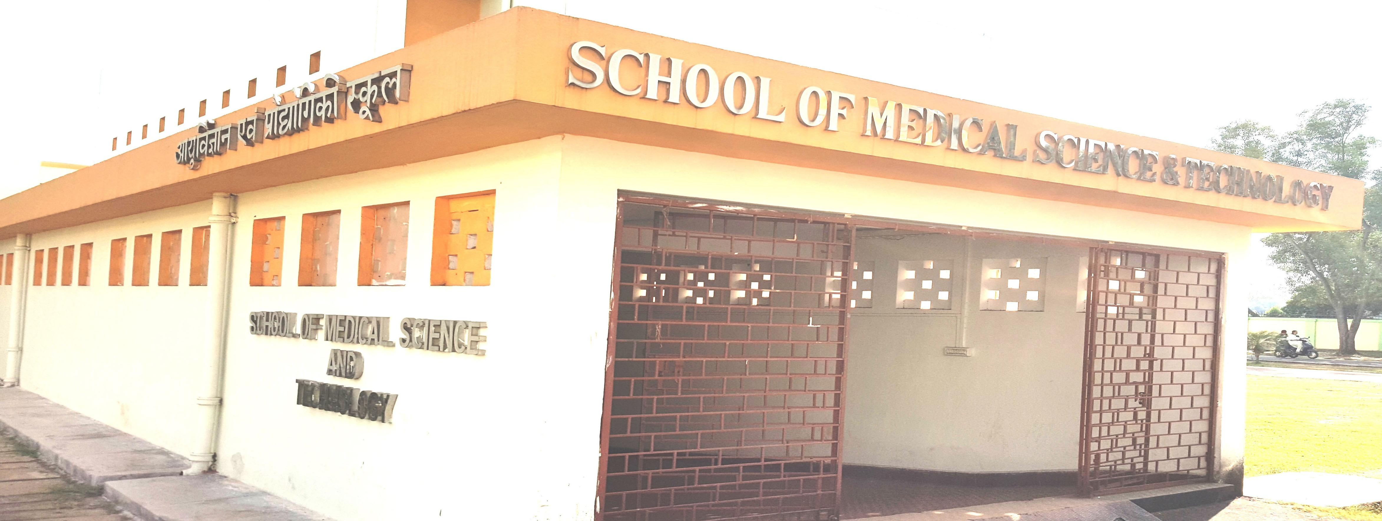 school-of-medical-science-and-technology