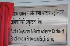 center-for-petroleum-engineering